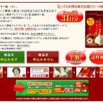 スクリーンショット 2015-07-05 18.04.44
