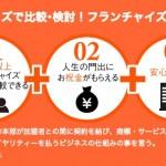スクリーンショット 2015-07-10 1.23.02