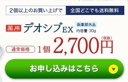 スクリーンショット 2015-07-10 11.28.09