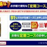 スクリーンショット 2015-07-13 11.59.03