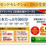 スクリーンショット 2015-07-14 11.02.14