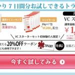 スクリーンショット 2015-07-17 1.34.43