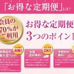 スクリーンショット 2015-07-19 0.25.28