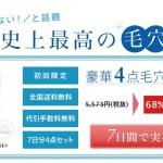 スクリーンショット 2015-07-19 20.15.55
