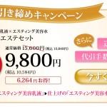 スクリーンショット 2015-07-30 11.56.30