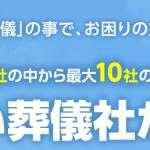 スクリーンショット 2016-01-06 23.15.09