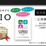buy_area01