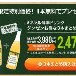 drink_cv3
