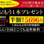 main_buy