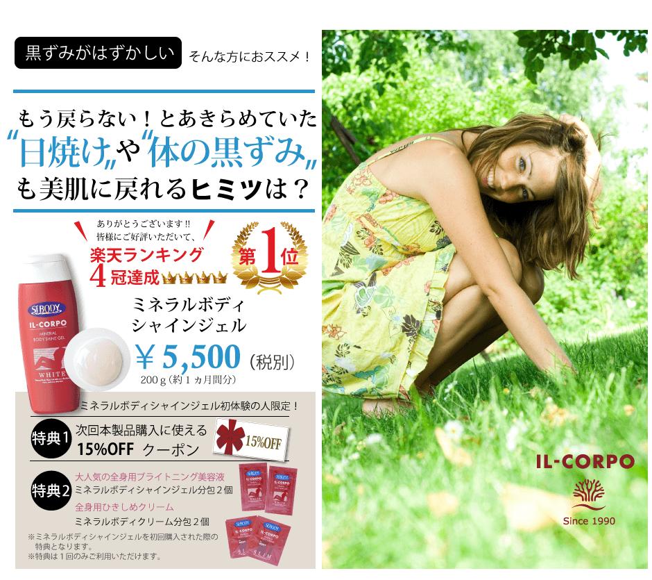 top_spring