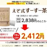 スクリーンショット 2015-08-11 0.49.25