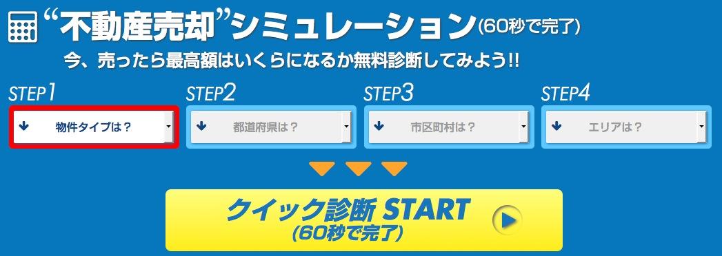 スクリーンショット 2015-08-11 18.05.54
