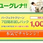 スクリーンショット 2015-08-14 23.06.48