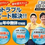スクリーンショット 2015-08-16 23.17.58