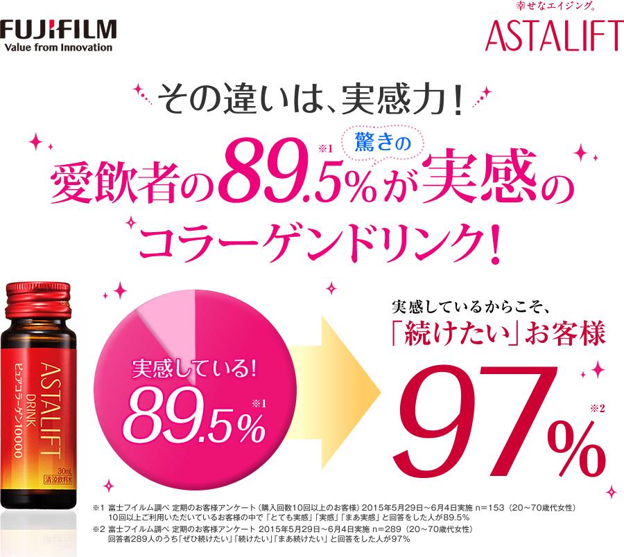 collagen-01