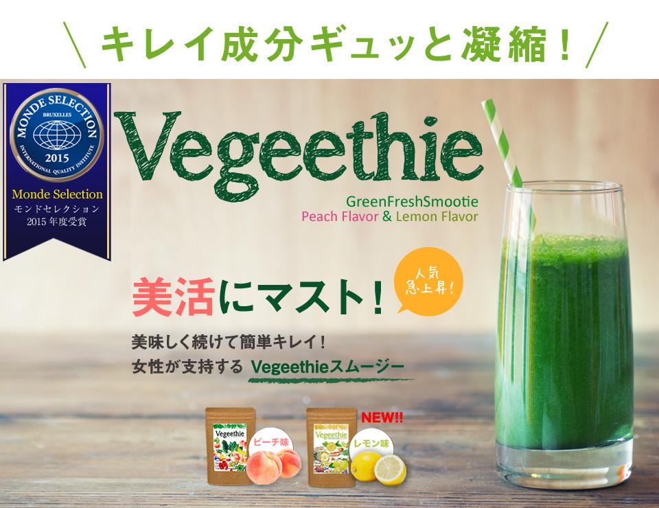 veg-11-22