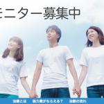 スクリーンショット 2015-11-30 0.33.35