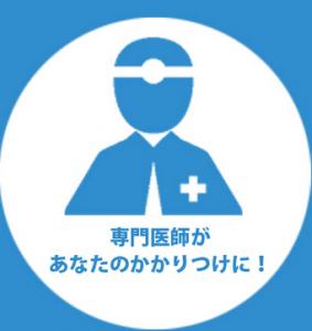 スクリーンショット 2015-12-05 18.53.41