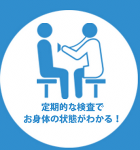 スクリーンショット 2015-12-05 18.53.47