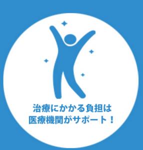 スクリーンショット 2015-12-05 18.53.52