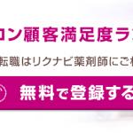 スクリーンショット 2015-12-06 1.57.03