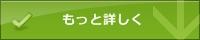 2_button_1